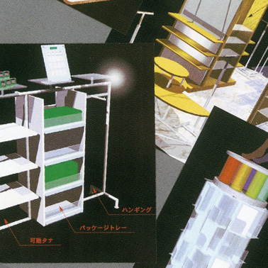 Making of DISPLAY FIXTURE and supplementary Articles